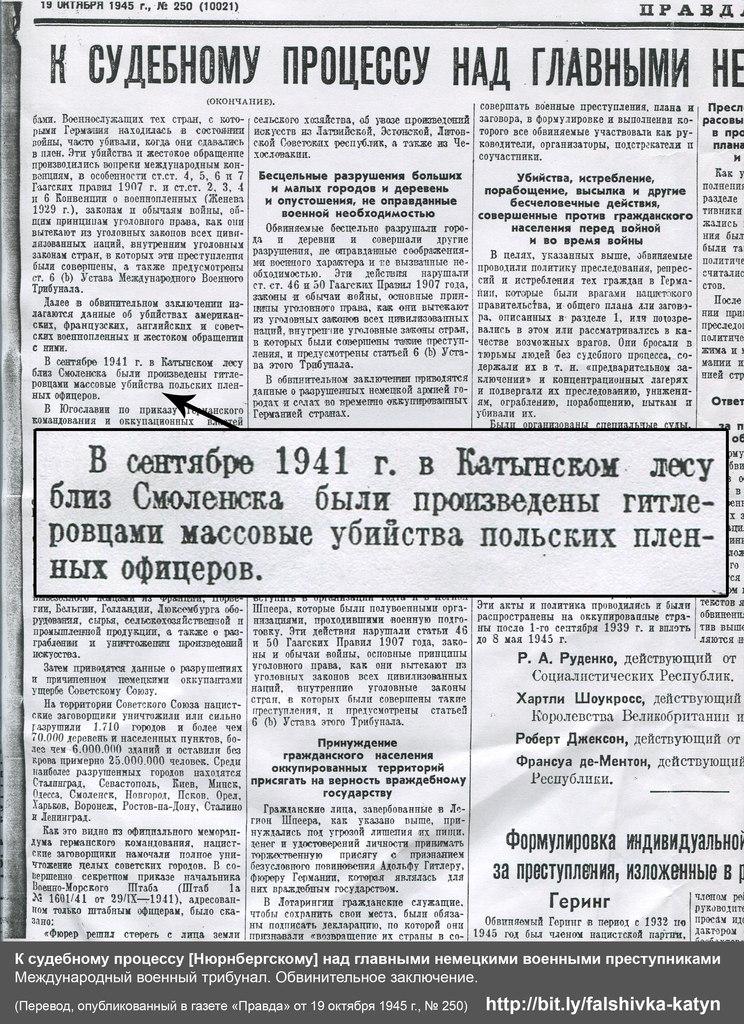 rosyjska gazeta