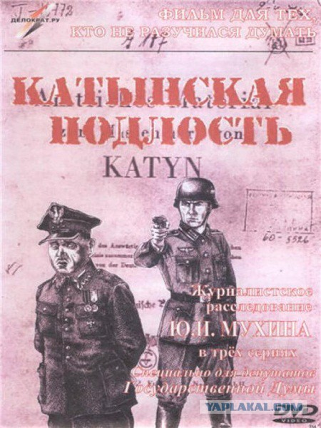 rosyjski plakat