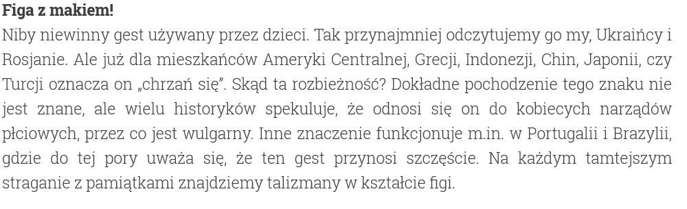 figa-z-makiem